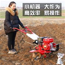新式(小)ma水田旋耕机ri用农机拖拉机耕地机耕田机打田机
