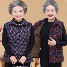 中老年ma冬装马甲女ri妈装加大码加绒加厚奶奶棉马夹