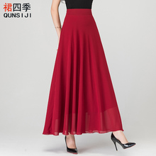 夏季新ma百搭红色雪ri裙女复古高腰A字大摆长裙大码跳舞裙子