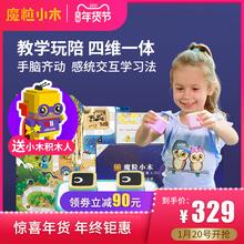 魔粒(小)ma宝宝智能whe护眼早教机器的宝宝益智玩具宝宝英语学习机