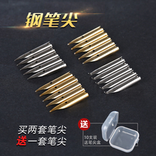 通用英ma晨光特细尖he包尖笔芯美工书法(小)学生笔头0.38mm