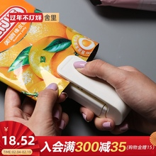 舍里日ma迷你手压式he舍家用电热密封器零食防潮塑封机