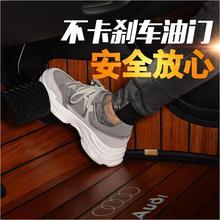 适用于ma式大众途观he途昂途锐帕萨特实木地板全包围汽车脚垫