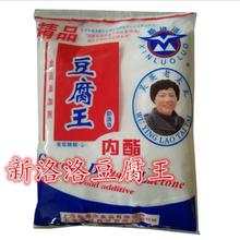 新洛洛豆腐王葡萄糖ma6内脂豆腐rc豆腐脑豆花凝固剂1公斤