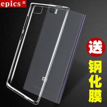 (小)米3手机壳ma33保护套rc包Ml3C个性3S外套xiaomi3男女3W软M1