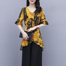 时尚女装花色上衣2021年夏季ma12款大码rc中长款阔太太衬衫