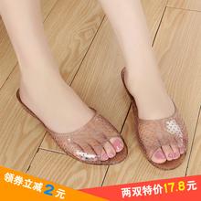夏季新款浴室拖鞋女水晶果冻凉ma11家居室rc橡胶防滑妈妈鞋