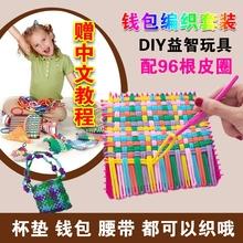 儿童手工maIY制作布ll 彩虹编织机 橡皮筋 女孩玩具包邮