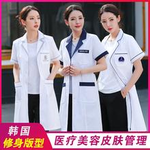 美容院纹绣ma工作服女白ll袖医生服短袖护士服皮肤管理美容师