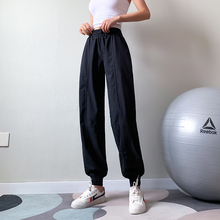宽松束ma运动裤女速ll休闲高腰网红健身长裤秋季薄式新