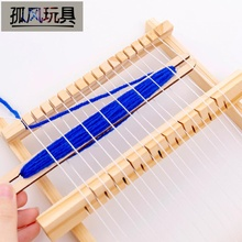 (小)号儿ma木制手工 ll毛线编织女孩礼物 幼儿园手工课玩具