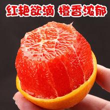 【现摘ma发】中华红ll红肉橙3/5/2斤装当季新鲜孕妇水果