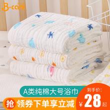 宝宝浴ma纯棉纱布新pi宝宝洗澡大毛巾被卡通超柔吸水薄式盖毯