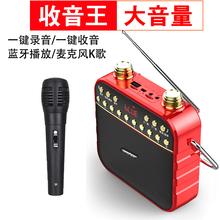 夏新老的音乐播ma器收音机可pi插卡唱戏录音款便携款(小)型音箱