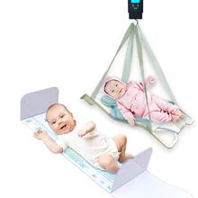 器称身ma体重秤便携hu儿手提婴儿秤宝宝秤电子称家用宝宝称重