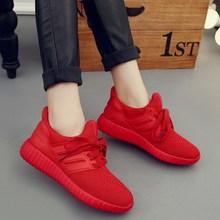 韩款2ma19春季新hu运动鞋女(小)红鞋红色网面鞋子休闲鞋百搭女鞋