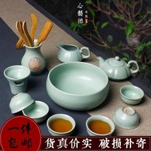 汝窑家ma喝茶茶具整hu开片盖碗茶壶汝瓷可养 冰裂陶瓷功夫茶杯