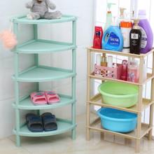 今年新ma的卫生间放hu浴室洗脸盆架子塑料置地式落地厕所三角