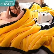 拉舍尔ma毯被子双层hu暖珊瑚绒毯子冬季床单的宿舍学生法兰绒
