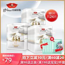 京润珍ma孕妇天然纯hu湿孕期哺乳期专用护肤品化妆品