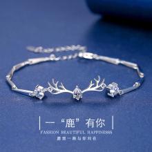999ma银一鹿有你hus(小)众设计足银闺蜜手镯二的式情的节礼物