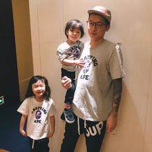 一家三ma短袖夏季卡hu母子母女半袖全家四口家庭装T恤