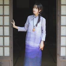 棉麻(小)ma花连衣裙秋hu麻复古盘扣禅茶服布衣女装时尚旗袍改良