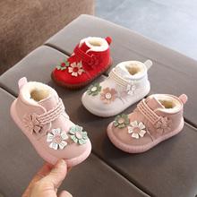 婴儿鞋ma鞋一岁半女hu鞋子0-1-2岁3雪地靴女童公主棉鞋学步鞋