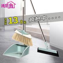 博丽雅ma装组合不锈hu畚箕笤帚扫帚清扫工具软毛扫把