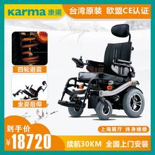 康扬越ma电动轮椅智hu动室内外老的残疾的进口代步车后仰P31T