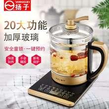 杨子养ma壶多功能加hu全自动电热花茶壶家用煮花器