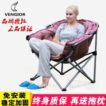 大号布ma折叠懒的沙co闲椅月亮椅雷达椅宿舍卧室午休靠背