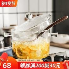 舍里 ma明火耐高温co璃透明双耳汤锅养生煲粥炖锅(小)号烧水锅