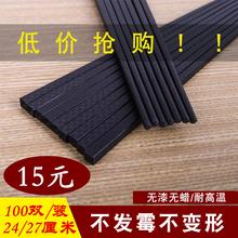 100双商用黑色ma5金筷子 co温消毒专用餐厅防滑防霉筷材质好