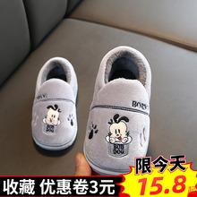 冬季巴布豆宝宝棉拖鞋包ma8防滑宝宝co鞋男童室内女童带后跟