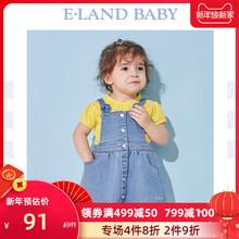 elamad babd2婴童2020年春季新式女婴幼儿背带裙英伦学院风短裙
