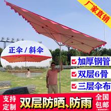 户外遮ma伞太阳伞四d2管伞商铺斜坡伞大雨伞中柱摆摊伞折叠伞