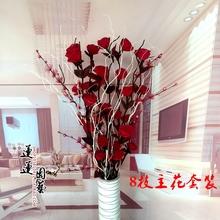 叶脉干花客厅落地摆ma6干花假花d2插花玫瑰新房装饰电视柜旁