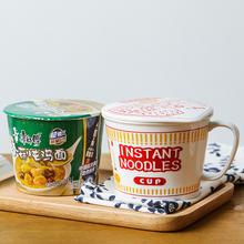 日式创ma陶瓷泡面碗to少女学生宿舍麦片大碗燕麦碗早餐碗杯