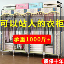 布衣柜钢ma加粗加固厚to用卧室现代简约经济型收纳出租房衣橱