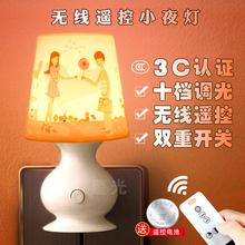 LED遥控灯创意壁灯ma7能睡眠定hi头婴儿喂奶插电调光