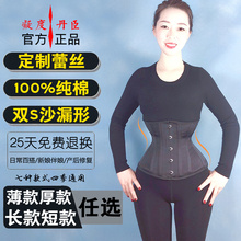 宫廷腰ma无痕蕾丝隐ng束腰带corset超薄式塑身衣收神器女