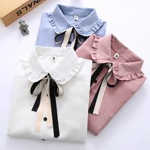 娃娃领ma衣女秋装蝴ng带打底(小)衫长袖灯芯绒上衣韩范衬衫白色