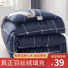 冬季羽ma绒棉被学生ng双的被芯春秋空调被褥加厚保暖10斤被子