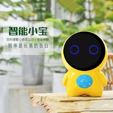 MXMma(小)米学习机ng宝早教机器的 益智wifi宝宝故事机