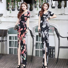 201ma新式女装夏deV领修身显瘦包臀高开叉连衣裙时尚印花长裙