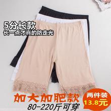 两条装ma女夏莫代尔de学生安全打底裤 高腰中年女士平角短裤薄