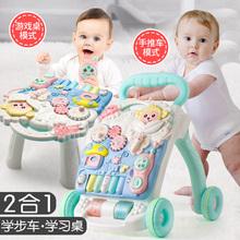 多功能ma侧翻婴幼儿ke行手推车6/7-18个月宝宝玩具