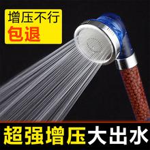 负离子ma档淋浴增压ni头洗澡过滤加压浴霸套装带软管塑料单头