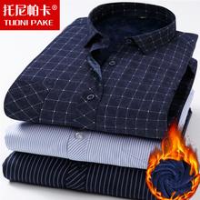 冬季中ma年的保暖衬xu加绒加厚父亲长袖保暖衬衣爸爸装宽松